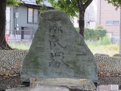 genjizuka1.jpg