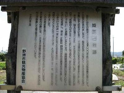 img_0916_c.jpg