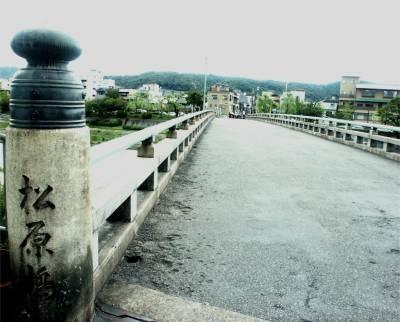matsubarabashi.jpg