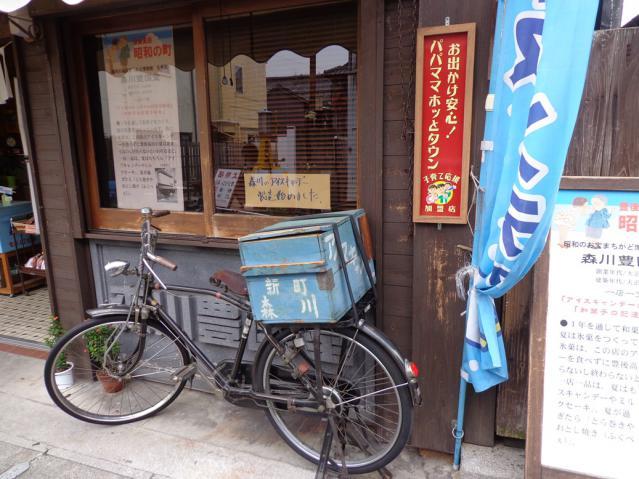 DSC00846_R.jpg