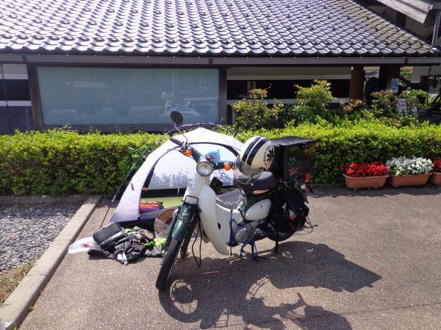 DSC02291_R.jpg
