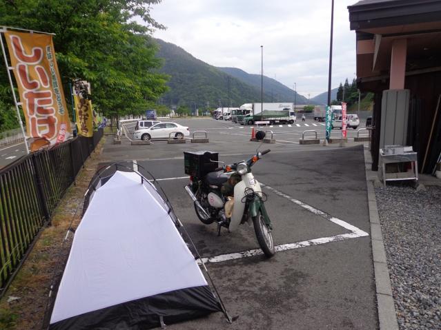 DSC03590_R.jpg