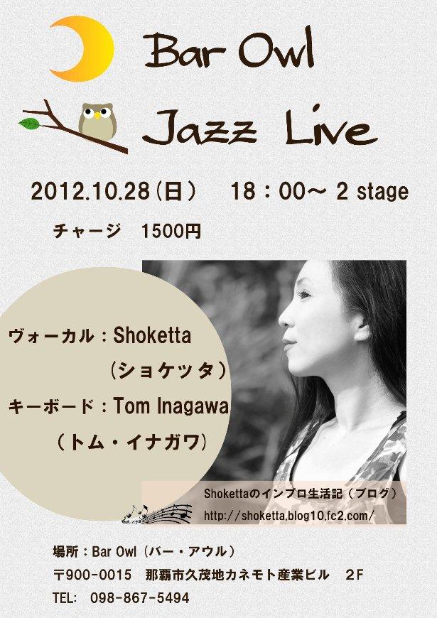Owl Live 2012.10.28