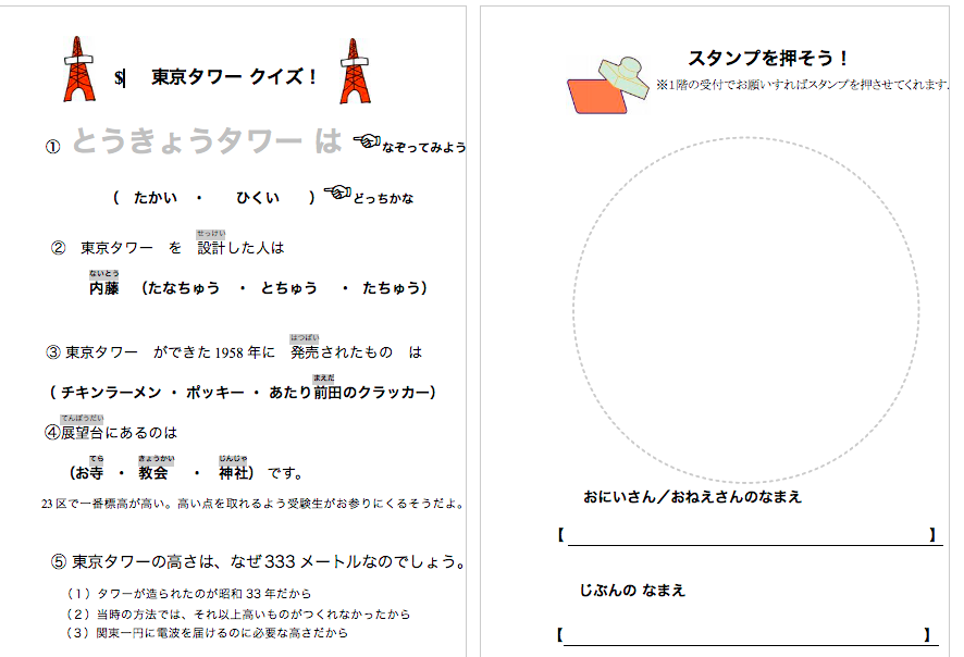 スクリーンショット 2012-09-12 16.34.59