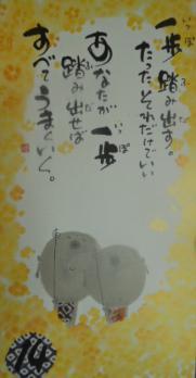2012年6月14日 022