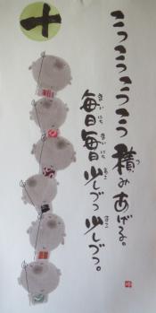 2012910 006
