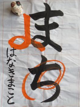 2012920 018