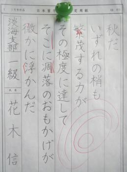 20121011 022
