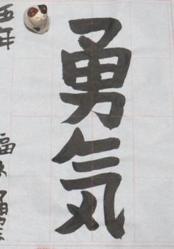 20121017desyu 002