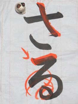 20121018 014