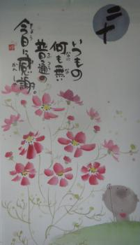 20121020 010
