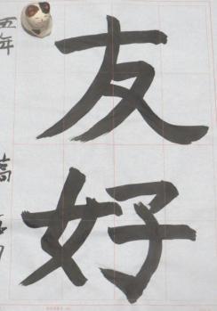 20121025 013