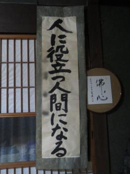 20121130 020