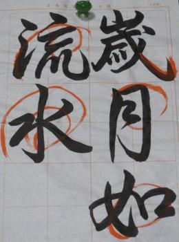 20121213 028