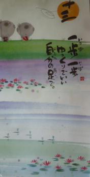 P1310836.jpg