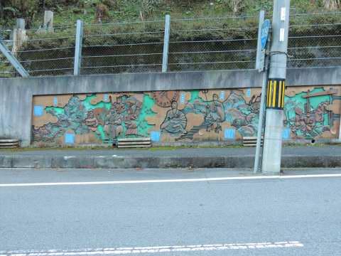 天河神社歴史壁画01