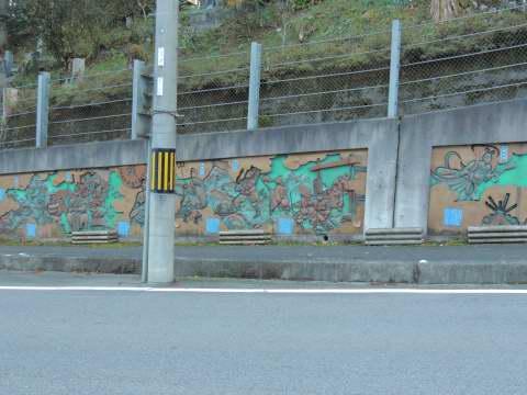 天河神社歴史壁画02