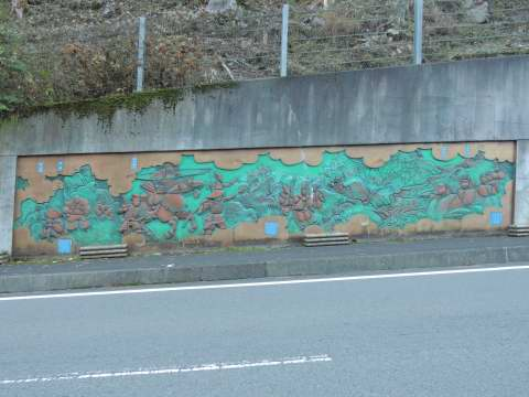 天河神社歴史壁画04