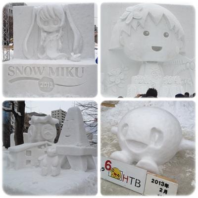 2013雪まつり♪るぅぴんちゃん