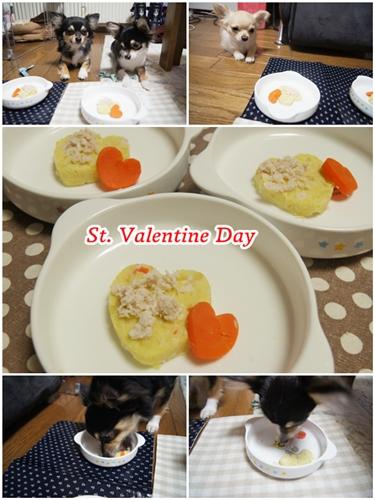 我が家のバレンタイン