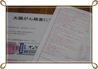 DSC04874.jpg
