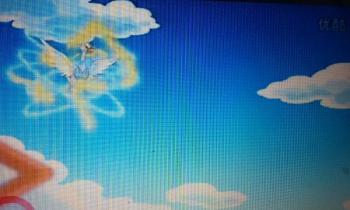 アニメフウロ アクアリングで、エレキボールはじくチート