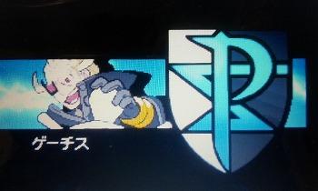 ポケモンBW2 ゲーチス