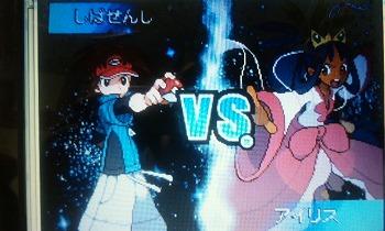 ポケモンBW2 VSチャンピオンアイリス