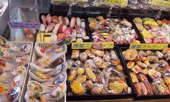 かっぱ橋商店街 食品サンプルキーホルダー