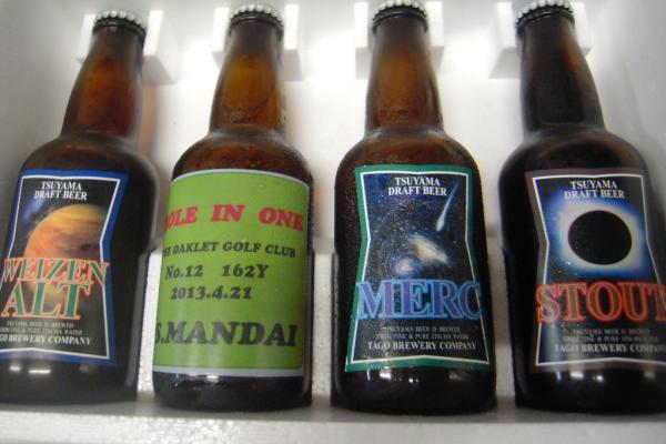 TUYAMA ビール