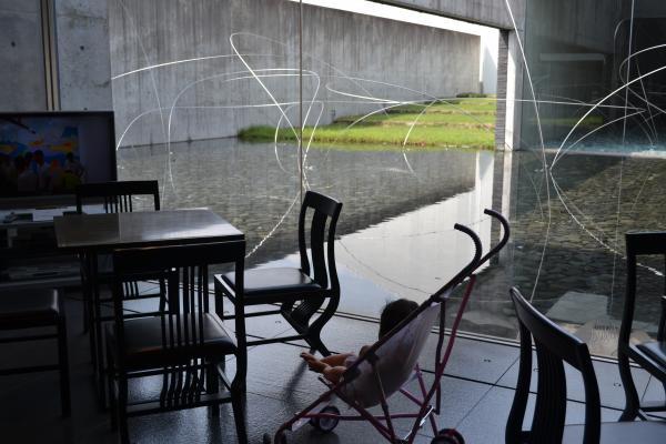 奈義現代美術館