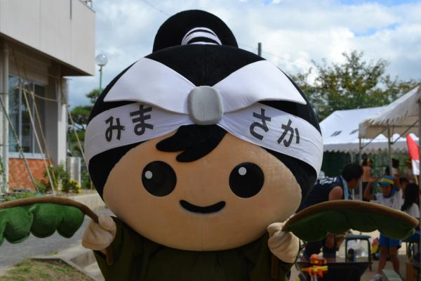 美作市 キャラクター