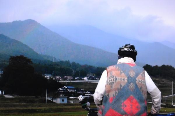那岐山に架かる虹