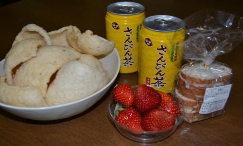 さんぴん茶 ( 沖縄のお茶 )