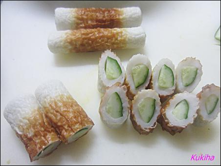 chikuwakyuri04.png