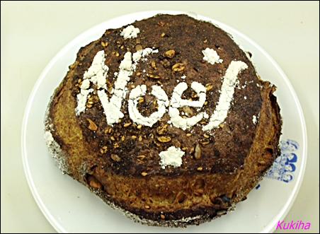 noel2014-03.png