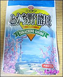 tokachi-01.png