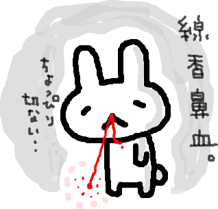 20110805225624.png
