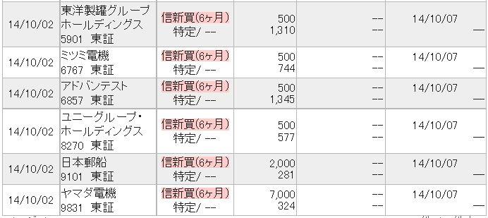 2014-10-3-2.jpg
