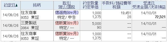 2014-9-26.jpg
