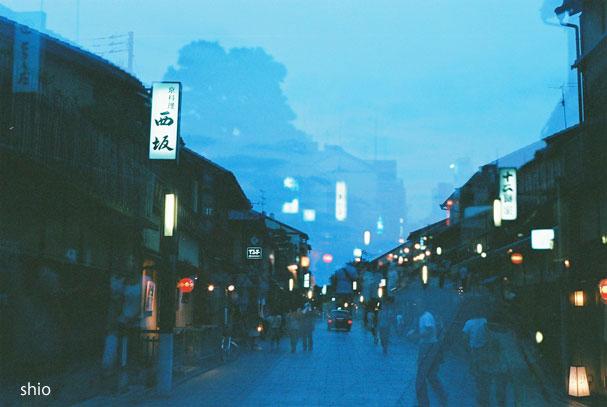 shio_祇園