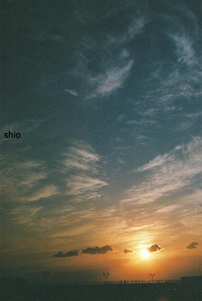 shio_夕景