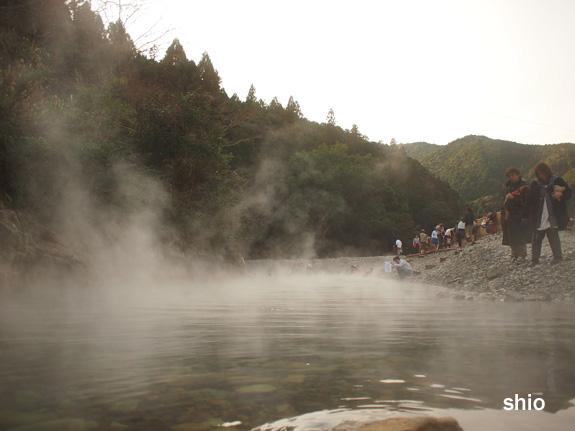 shio_仙人風呂c