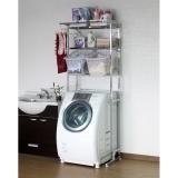 ディノス 洗濯機ラック1