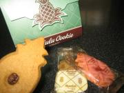 ハワイ土産 クッキー