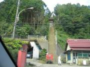 急階段の神社