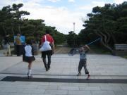城ヶ島公園 入口