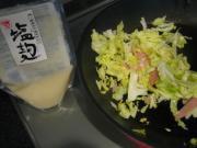 塩麴 野菜炒め