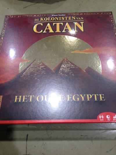 カタンエジプト