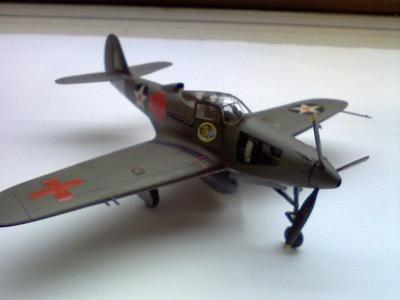 ベルP-39D